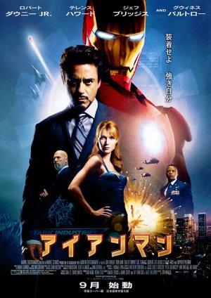 Iron Man 516x730