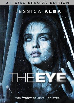 The Eye 1536x2142