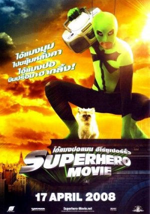 Superhero Movie 400x569
