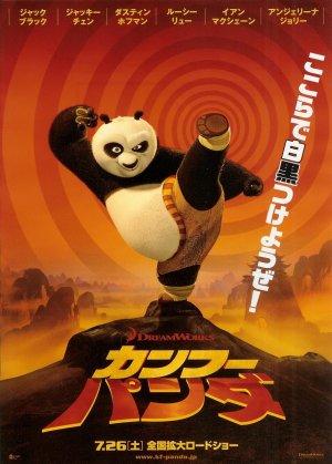 Kung Fu Panda 860x1201