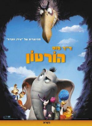 Horton Hears a Who! 520x714