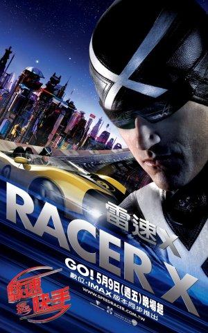 Speed Racer 866x1384