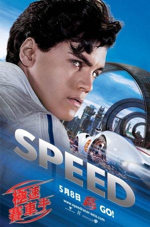 Speed Racer 1640x2483