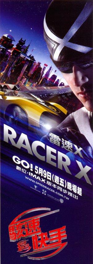 Speed Racer 785x2213