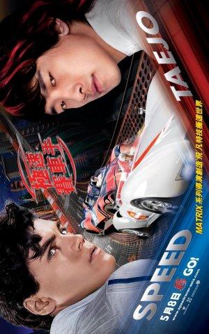 Speed Racer 901x1438