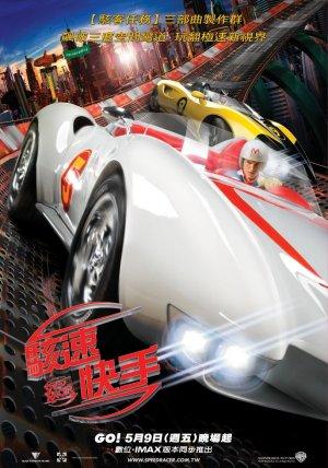 Speed Racer 814x1162