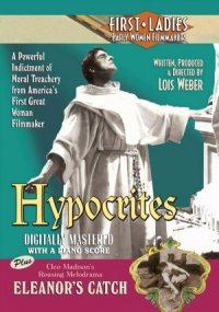 Hypocrites poster