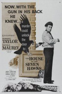 The House of the Seven Flies poster
