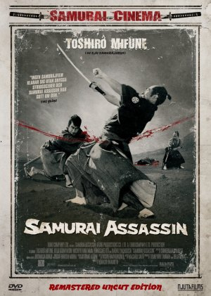 Samurai Cover