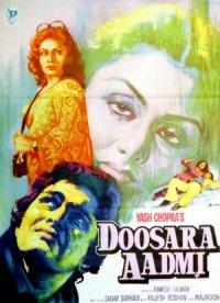 Doosara Aadmi poster