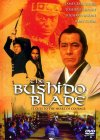 The Bushido Blade Cover