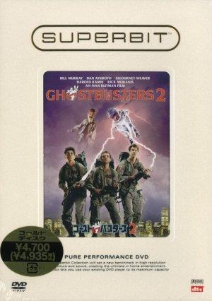 Ghostbusters II 792x1124