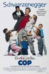 Um Tira no Jardim de Infância poster