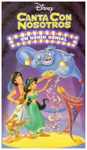 Disney Sing-Along-Songs: Friend Like Me 831x1440