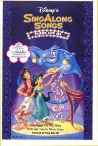 Disney Sing-Along-Songs: Friend Like Me poster