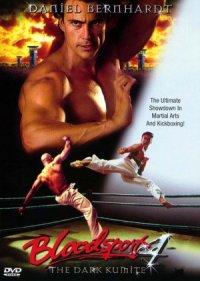 Bloodsport: The Dark Kumite poster