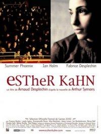 Esther Kahn poster