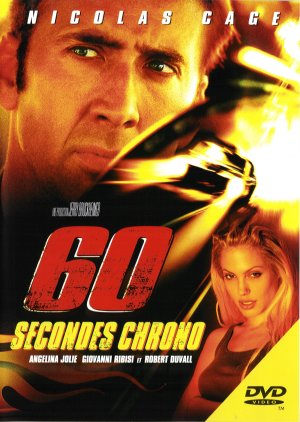Gone in Sixty Seconds 1537x2161