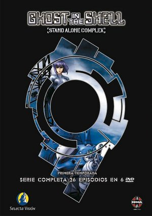 Ghost in the Shell - Stand Alone Complex 600x850