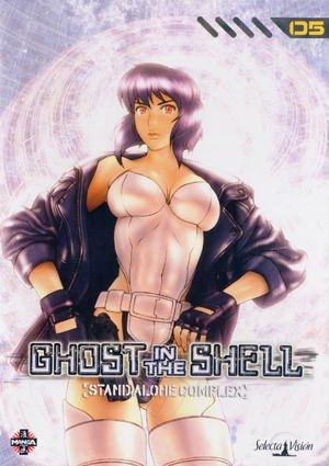 Ghost in the Shell - Stand Alone Complex 300x425
