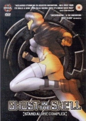 Ghost in the Shell - Stand Alone Complex 354x498