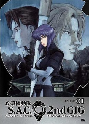 Ghost in the Shell - Stand Alone Complex 355x496