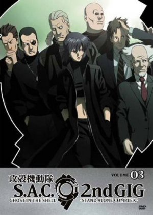 Ghost in the Shell - Stand Alone Complex 356x500