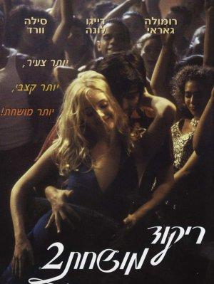Dirty Dancing: Havana Nights 703x935