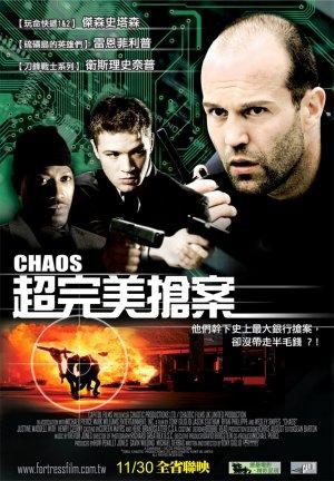 Chaos 930x1340