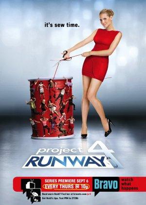 Project Runway 1071x1500