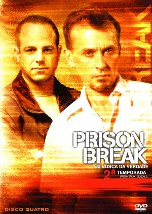 Prison Break 1507x2118