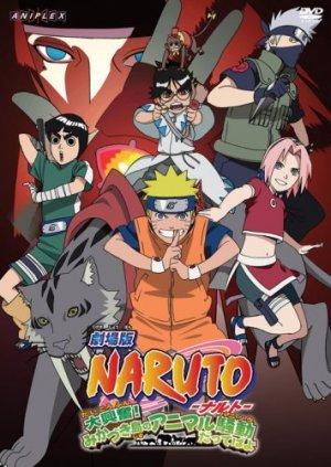 Naruto - The Movie 3 - Die Hüter des Sichelmondreiches 355x500
