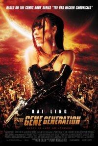 The Gene Generation poster