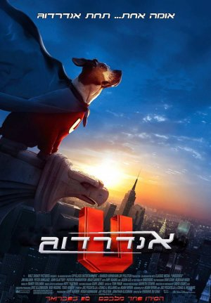 Underdog - Storia di un vero supereroe 675x969