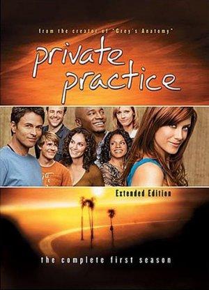 Private Practice 357x495