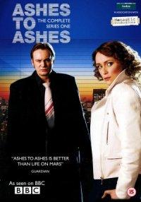 Ashes to Ashes - Zurück in die 80er poster