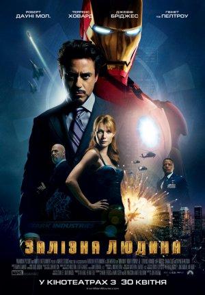 Iron Man 760x1092