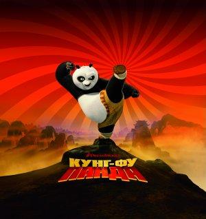Kung Fu Panda 4711x5000
