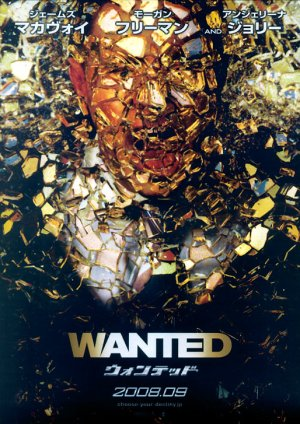 Wanted 514x727