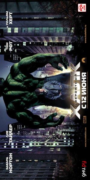Der unglaubliche Hulk 850x1696