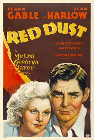 Red Dust 2000x2990