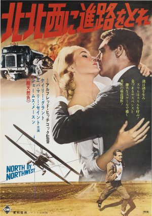North by Northwest 2111x3000