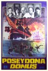 Beyond the Poseidon Adventure Poster