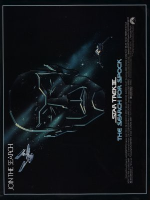 Star Trek III: The Search for Spock 1883x2500