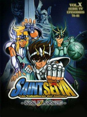 Seinto Seiya 744x1008