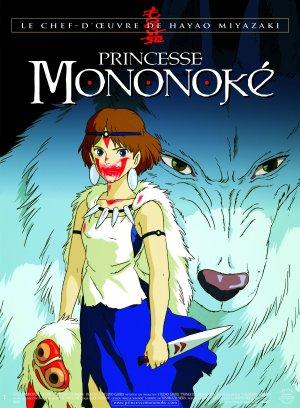 Mononoke-hime 2833x3850