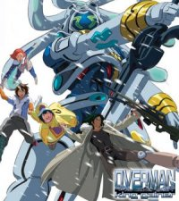Overman King-Gainer poster