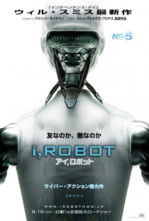 I, Robot 1012x1500