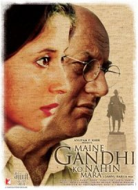 Maine Gandhi Ko Nahin Mara poster
