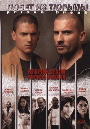 Prison Break 1506x2142